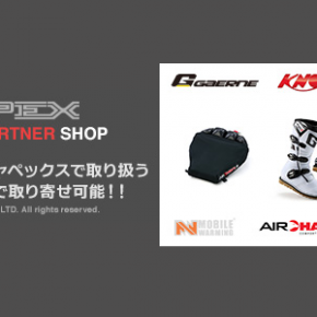 JAPEX online パートナー shop