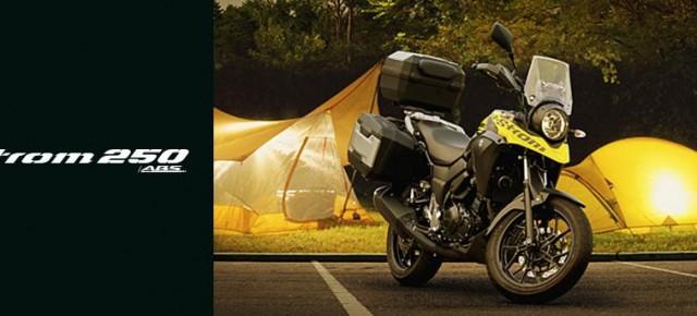 V-STROM250/ABSツーリングサポートキャンペーン